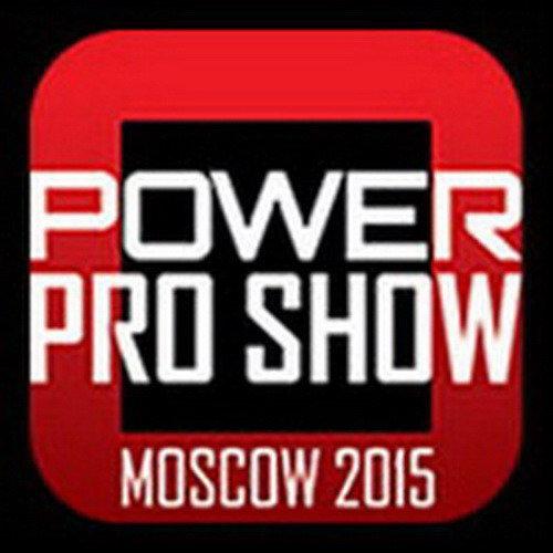 Программа «Power Pro Show 2015»