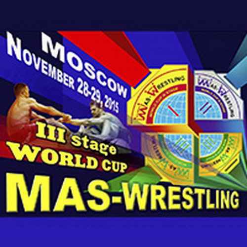 Анонс - Кубок мира по мас-рестлингу – 2015