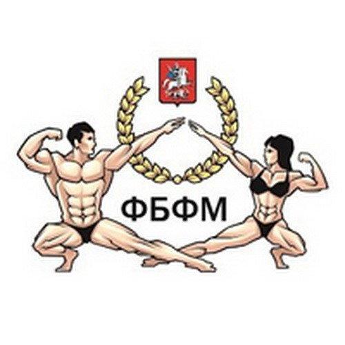 Кубок Москвы по бодибилдингу - 2016
