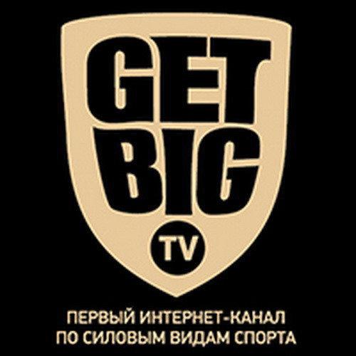 GETBIG.TV: трансляции турниров весной 2016 года