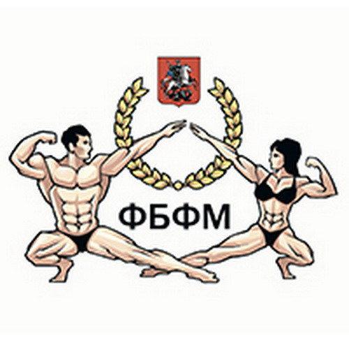 Протоколы Кубка Москвы по бодибилдингу - 2016