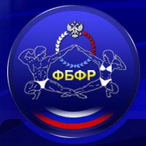 Протоколы Кубка России по бодибилдингу - 2016 (Мурманск)