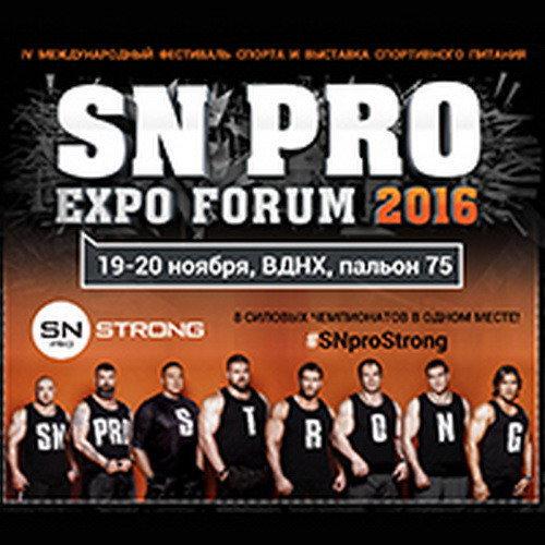 Выставка «SN PRO» - 2016: очередная изюминка PR