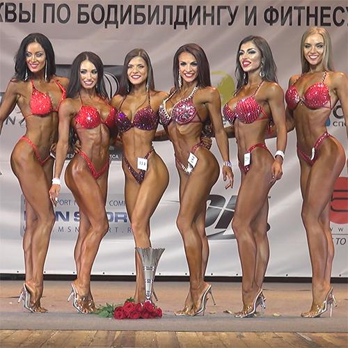 Фитнес-бикини абсолютная категория - Чемпионат Москвы по бодибилдингу - 2016