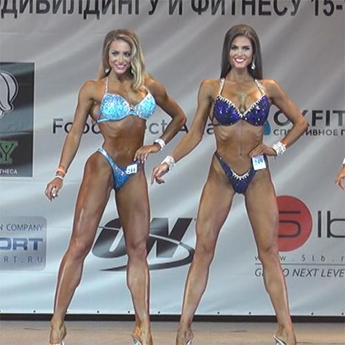 Фитнес-бикини +172 см - Чемпионат Москвы по бодибилдингу - 2016