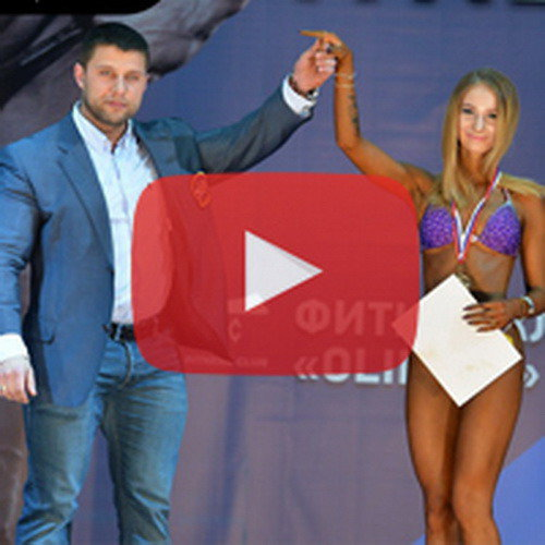 Видео: Grand-Prix Dudushkin Fitness family - 2017 (финалы)