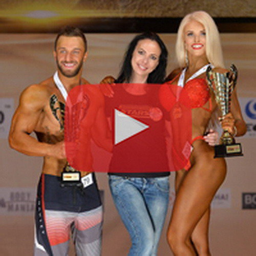 Видео: «Men's Physique & Bikini Stars» - 2017