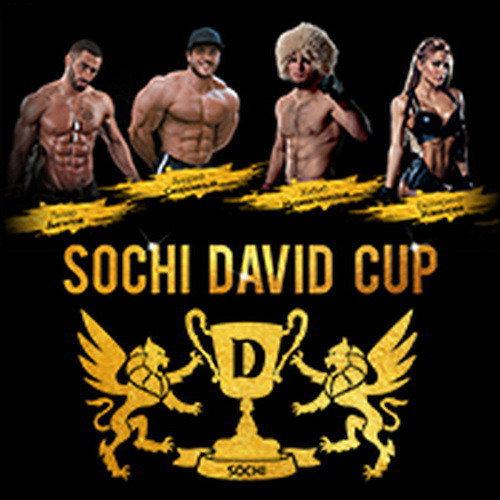 Sochi David Bodybuilding Cup - 2017