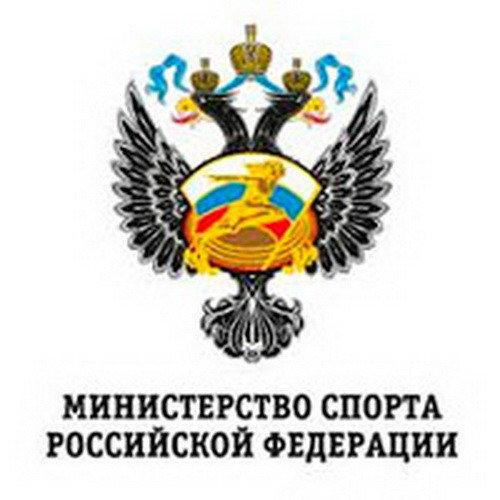 Региональные федерации бодибилдинга, аккредитованные Министерством спорта РФ