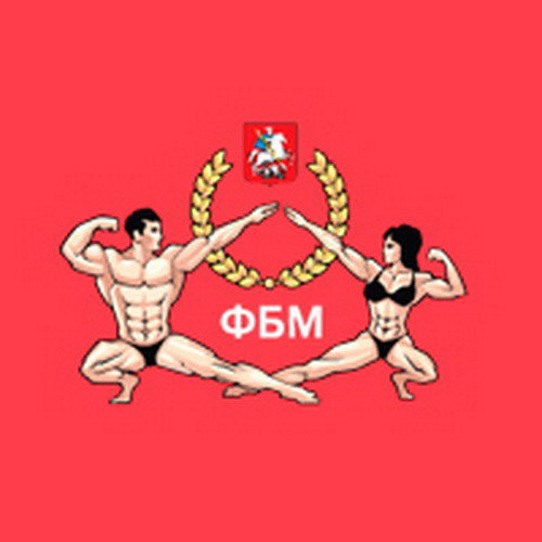 Кубок Москвы по бодибилдингу - 2018