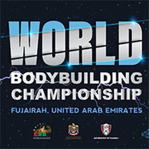 Анонс: Чемпионат мира по бодибилдингу IFBB – 2019