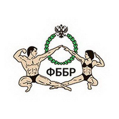 Чемпионат России по бодибилдингу - 2019