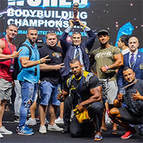 Чемпионат мира по бодибилдингу IFBB - 2019