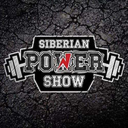 Расписание и цены «Siberian Power Show» – 2020