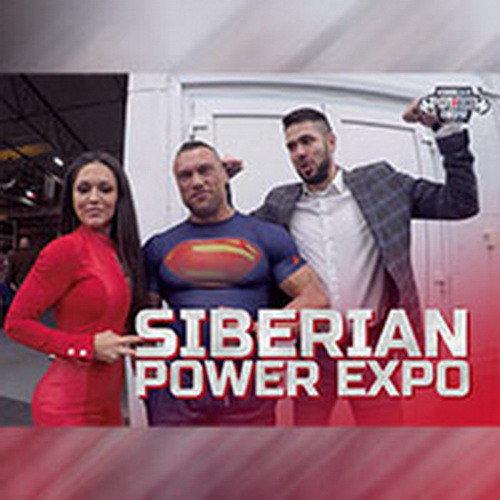 За кулисами II часть - Siberian Power Show - 2020