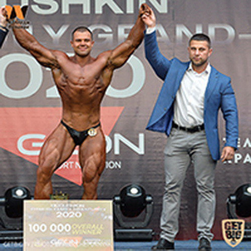 Протоколы: Grand-Prix Dudushkin Fitness Family - 2020