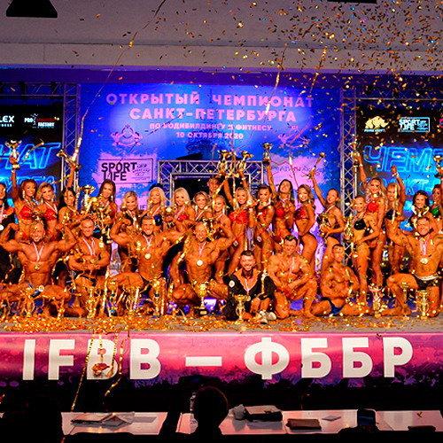 Чемпионат Санкт-Петербурга по бодибилдингу - 2020