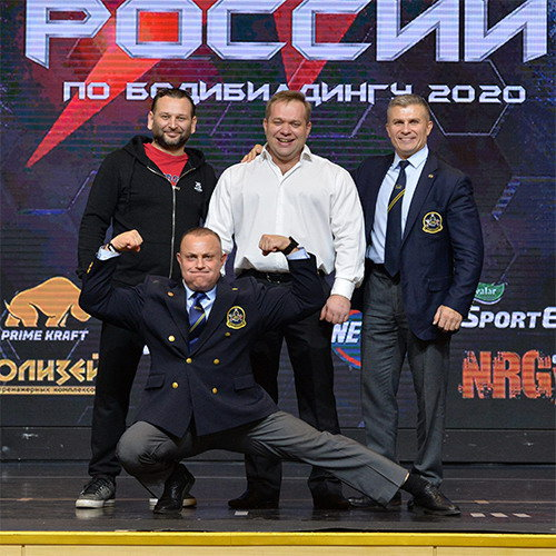 Чемпионат России по бодибилдингу - 2020