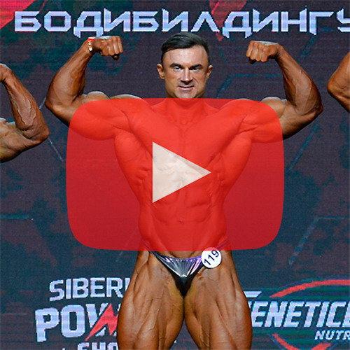 Бодибилдинг 100 кг - Чемпионат России по бодибилдингу - 2020