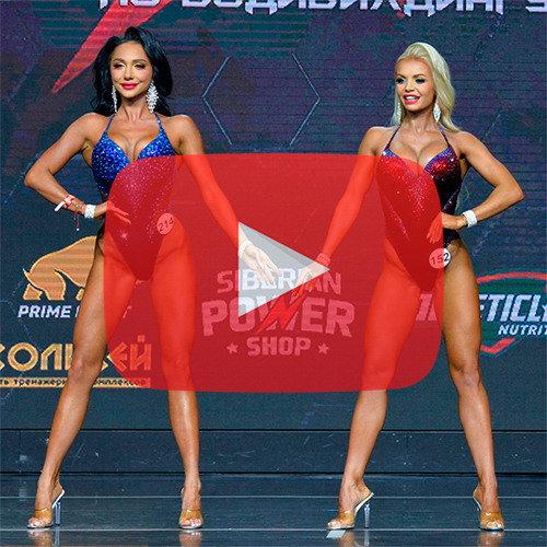 Фитмодели 166 см - Чемпионат России по бодибилдингу - 2020
