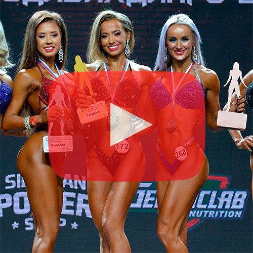 Фитнес-бикини 162 см - Чемпионат России по бодибилдингу - 2020