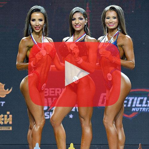 Фитнес-бикини 160 см - Чемпионат России по бодибилдингу - 2020