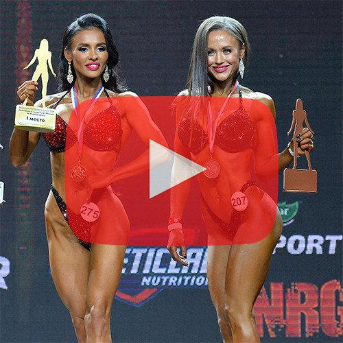 Фитнес-бикини 158 см - Чемпионат России по бодибилдингу - 2020