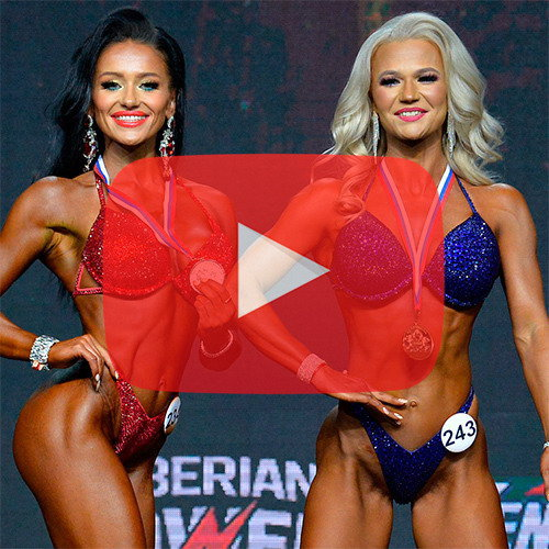 Видео: Чемпионат России по бодибилдингу - 2020 (фитнес-бикини мастера, 166 см)