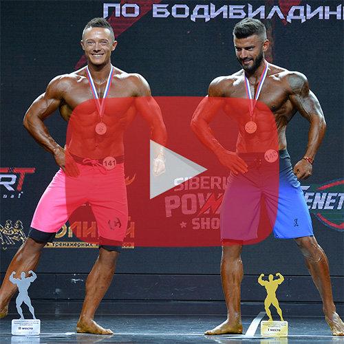 Видео: Чемпионат России по бодибилдингу - 2020 (пляжный бодибилдинг)