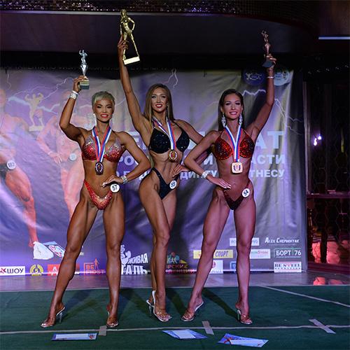 Фитнес-бикини +166 см - Чемпионат Ярославской области по бодибилдингу - 2021