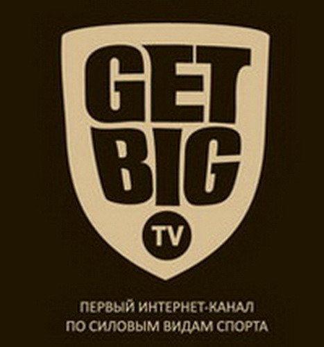 GETBIG.TV запустил уникальные технологии фото- и видеовещания