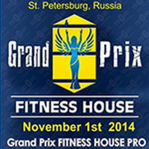 Grand Prix «Fitness House PRO» - 2014