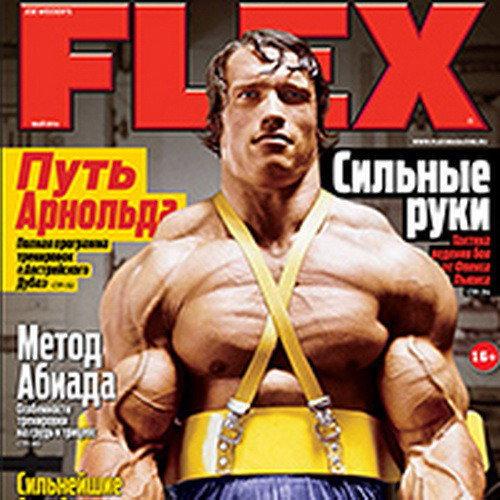 Анонс российского FLEX май 2014