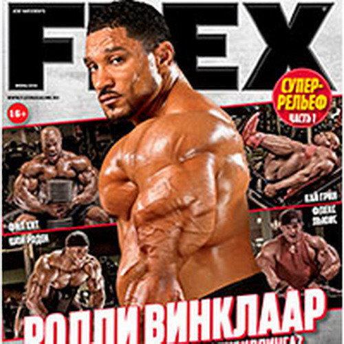 Анонс российского FLEX июнь 2014