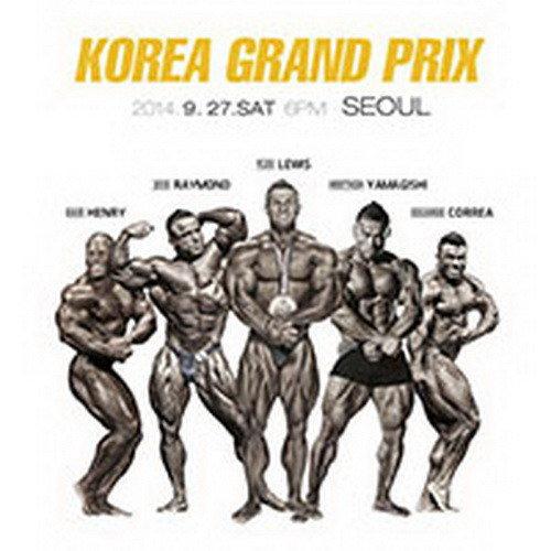 Первый профессиональный турнир в Корее «IFBB Korea Grand Prix - 2014»