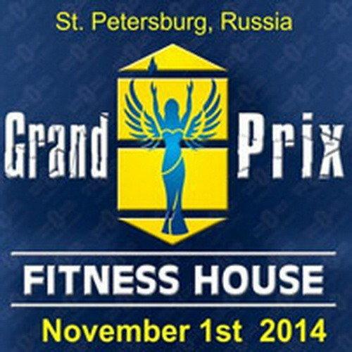 Предварительный регламент проведения Grand Prix «Fitness House PRO» - 2014