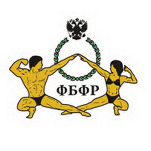 Екатеринбург готовится принять Чемпионат России по бодибилдингу (анонс)