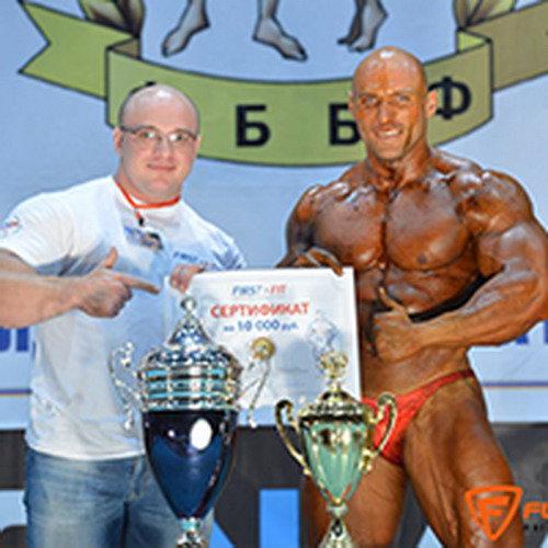 ФБФМО Чемпионат Московской области по бодибилдингу - 2014 (результаты)