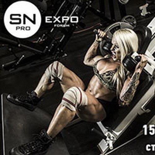 «SN Pro Expo Forum 2014» (Лариса Рейс, Сидорычев, Путрова и Никитина)