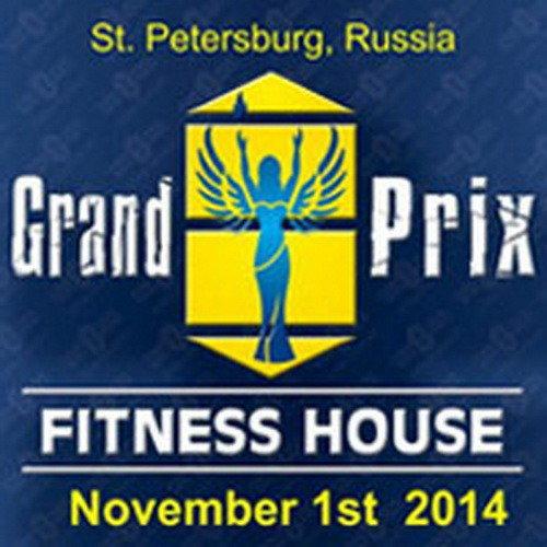 Предварительное расписание «Grand Prix Fitness House PRO» - 2014