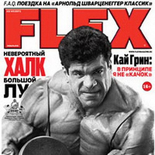 Анонс российского FLEX январь 2015