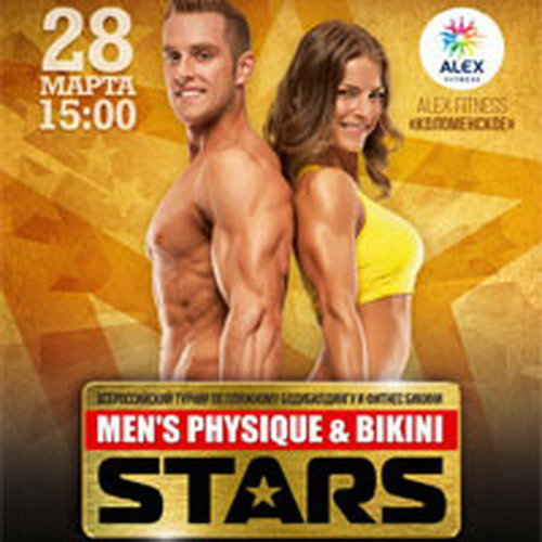 Men's Physique & Bikini Stars - 2015 (анонс)