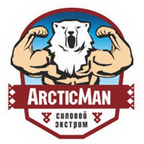 В Надыме пройдет турнир по силовому экстриму Arcticman - 2015