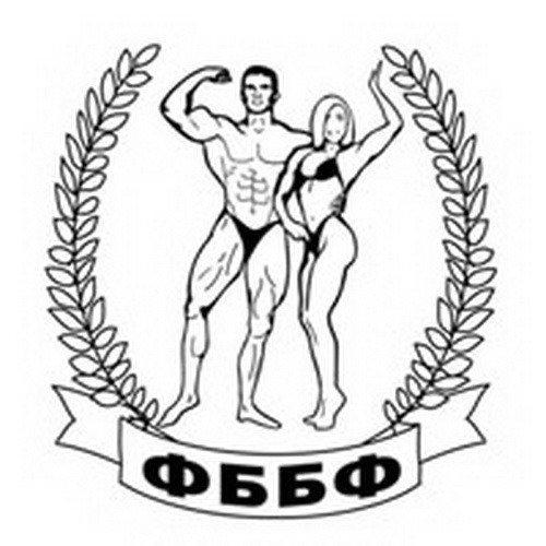 ФБФМО Кубок Московской области по бодибилдингу - 2015 (протоколы)