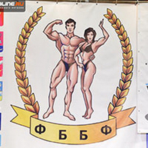 ФБФМО Кубок Московской области по бодибилдингу - 2015 (впечатления)