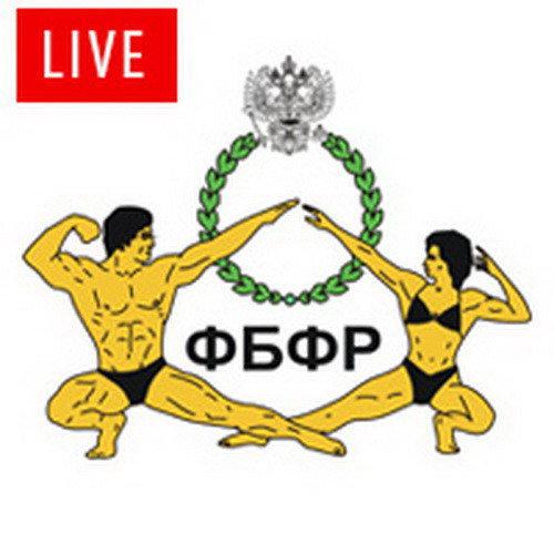 Анонс: прямая трансляция чемпионата России по бодибилдингу - 2015